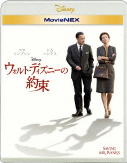 【中古】ウォルト・ディズニーの約束 MovieNEX BD+DVDセット 【ブルーレイ】/エマ・トンプソン