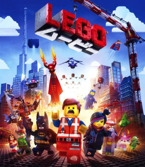 【中古】LEGO( ムービー BD&DVDセット 【ブルーレイ】/クリス・プラット