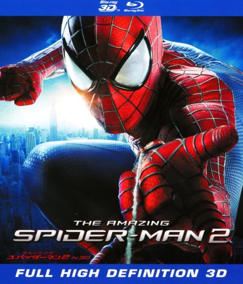 【中古】2.アメイジング・スパイダーマン IN 3D 【ブルーレイ】/アンドリュー・ガーフィールド