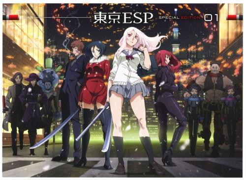 【中古】初限)1.東京ESP 【ブルーレイ】/木戸衣吹