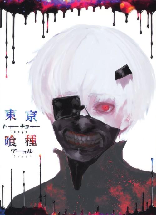 【中古】4.東京喰種 トーキョーグール (完) 【ブルーレイ】/花江夏樹