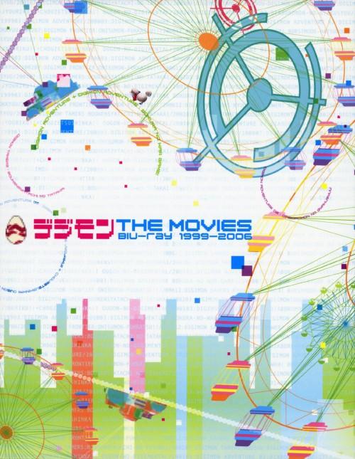 【中古】初限)デジモン THE MOVIES 1999-2006 【ブルーレイ】
