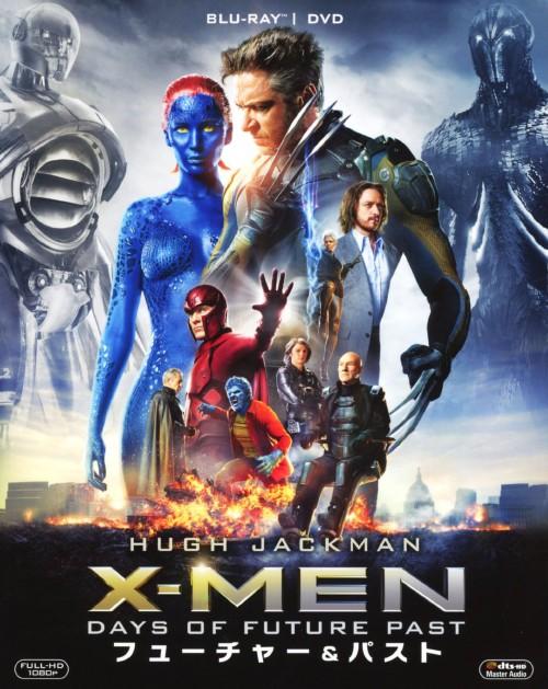 【中古】初限)X−MEN:フューチャー&パスト BD&DVD 【ブルーレイ】/ヒュー・ジャックマン
