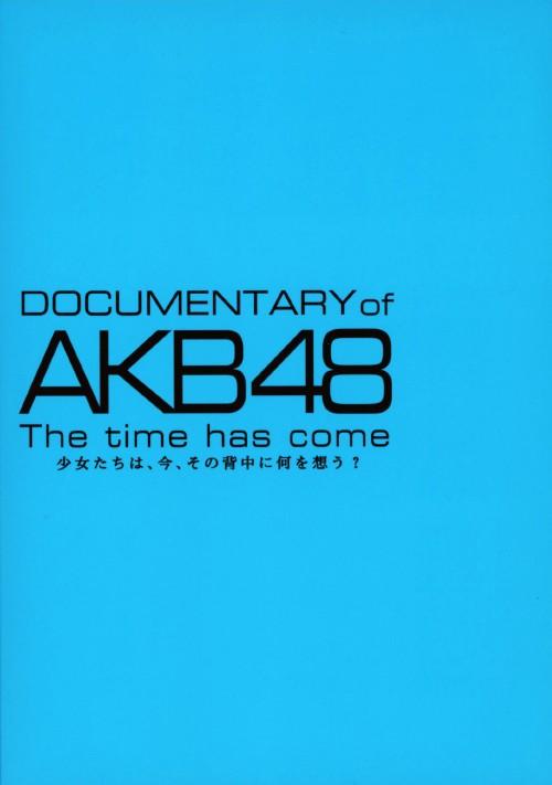 【中古】DOCUMENTARY of AKB48 The time has…SP・ED 【ブルーレイ】/AKB48