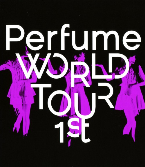 【中古】Perfume WORLD TOUR 1st 【ブルーレイ】/Perfume