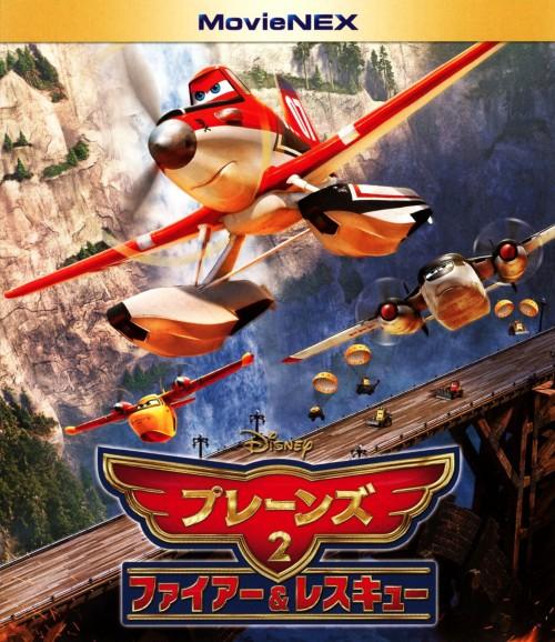 【中古】プレーンズ2 ファイアー&レスキュー MovieNEX BD+DVDセット 【ブルーレイ】/デイン・クック