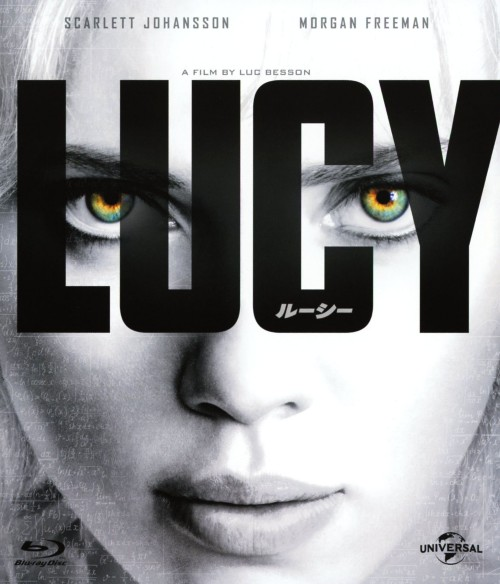 【中古】LUCY/ルーシー 【ブルーレイ】/スカーレット・ヨハンソン