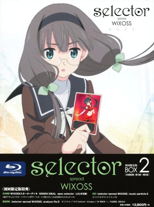 【中古】初限)2.selector spread WIXOSS BOX 【ブルーレイ】/加隈亜衣