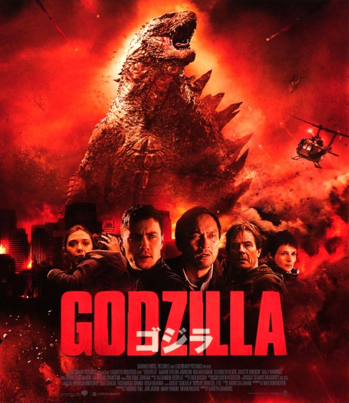 【中古】GODZILLA ゴジラ (2014) 【ブルーレイ】/アーロン・テイラー=ジョンソン