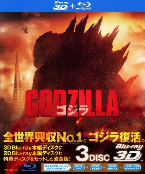 【中古】GODZILLA ゴジラ (2014) 3D&2D 【ブルーレイ】/アーロン・テイラー=ジョンソン