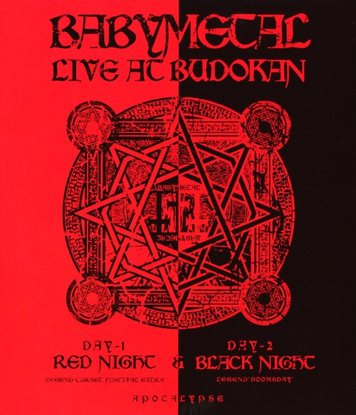 【中古】BABYMETAL/LIVE AT BUDOKAN RED NIGHT&B… 【ブルーレイ】/BABYMETAL