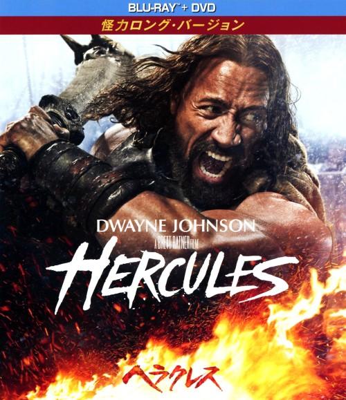 【中古】ヘラクレス 怪力ロング・バージョン BD+DVDセット (2014) 【ブルーレイ】/ドウェイン・ジョンソン