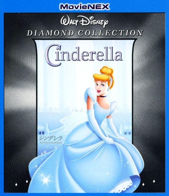 【新品】シンデレラ ダイヤモンド・コレクション MovieNEX (1950) 【ブルーレイ】/アイリーン・ウッズ