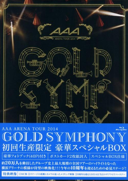 【中古】初限)AAA ARENA TOUR 2014 Gold Symphony 【ブルーレイ】/AAA