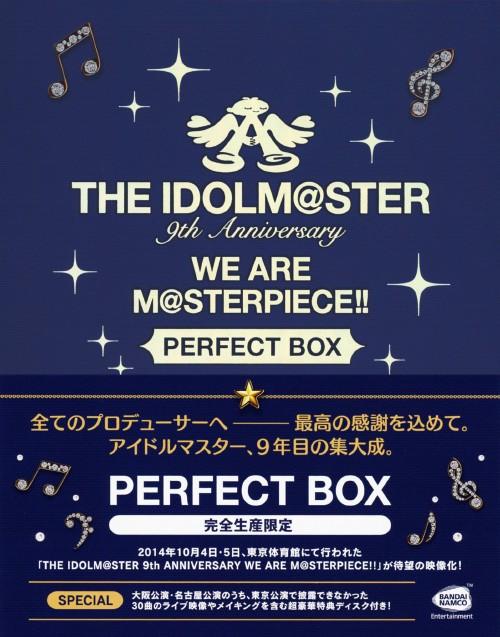 【中古】THE IDOLM@STER 9th…WE ARE M@STERPI…BOX 【ブルーレイ】/中村繪里子