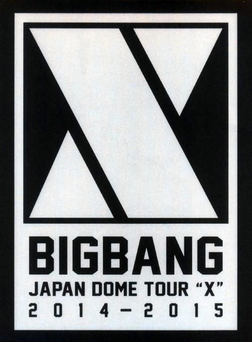 【中古】BIGBANG JAPAN DOME TOUR2014-2015… 【ブルーレイ】/BIGBANG