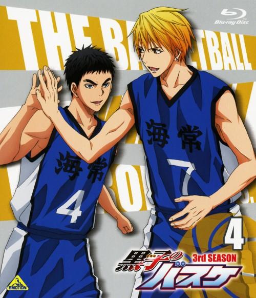 【中古】初限)4.黒子のバスケ 3rd 【ブルーレイ】/小野賢章