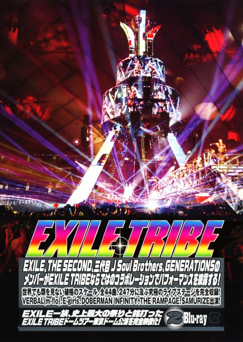【中古】EXILE TRIBE PERFECT YEAR LIVE TOU…2枚組 【ブルーレイ】/EXILE TRIBE