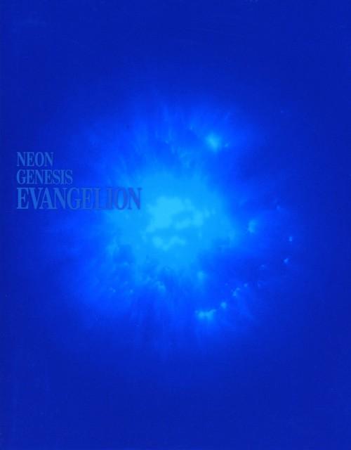 【中古】新世紀エヴァンゲリオン NEON GENESIS EVANG…BOX 【ブルーレイ】/緒方恵美