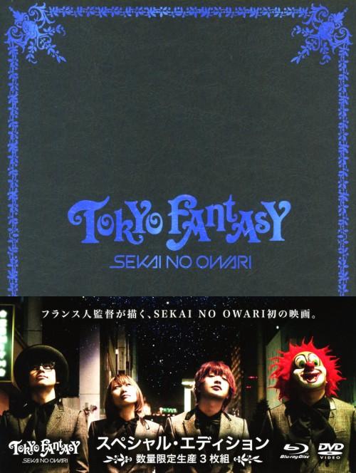【中古】初限)TOKYO FANTASY SEKAI NO OWARI SP・ED 【ブルーレイ】/SEKAI NO OWARI
