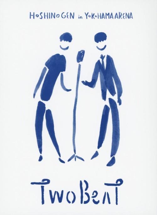 【中古】星野源/ツービート IN 横浜アリーナ 【ブルーレイ】/星野源