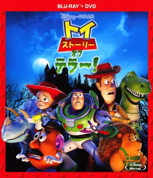 【中古】トイ・ストーリー オブ・テラー!BD+DVDセット 【ブルーレイ】/トム・ハンクス