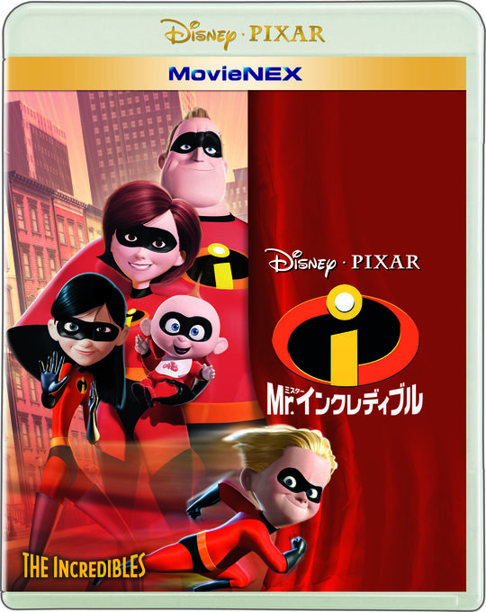 【新品】Mr.インクレディブル MovieNEX BD+DVD 【ブルーレイ】/クレイグ・T・ネルソン