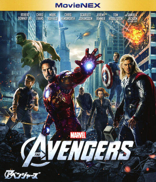 【新品】MV】アベンジャーズ (2012) MovieNEX BD+DVDセット 【ブルーレイ】/ロバート・ダウニー・Jr.