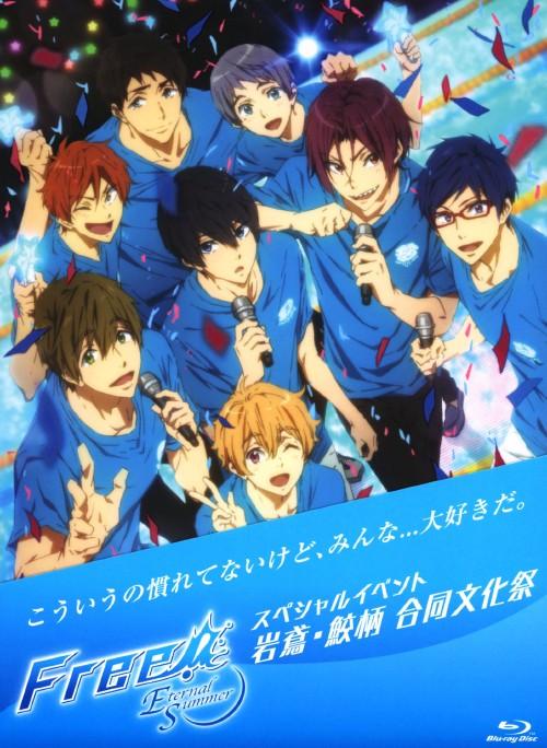 【中古】Free! Eternal Summer SPイベント 岩鳶・鮫柄… 【ブルーレイ】/島�ア信長
