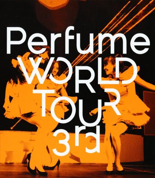 【中古】Perfume WORLD TOUR 3rd 【ブルーレイ】/Perfume