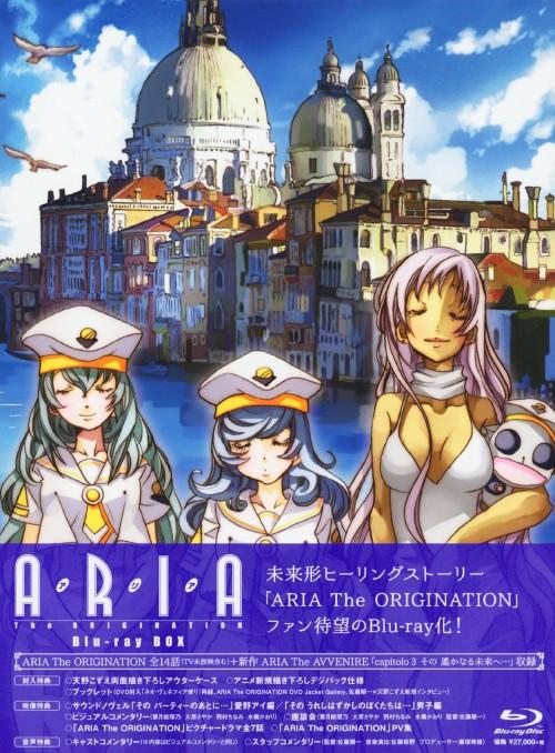 【中古】ARIA The ORIGINATION BOX 【ブルーレイ】/葉月絵理乃
