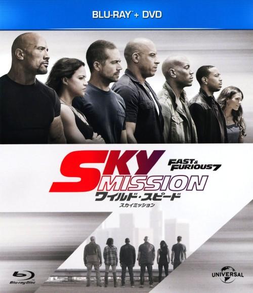 【中古】ワイルド・スピード SKY MISSION BD+DVDセット 【ブルーレイ】/ヴィン・ディーゼル