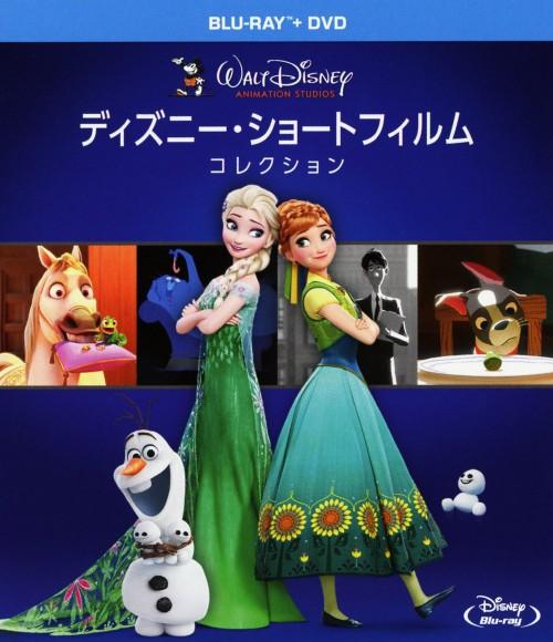 【中古】ディズニー・ショートフィルム・コレクション BD+DVDセット 【ブルーレイ】