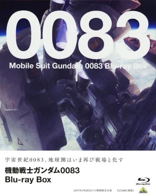 【中古】機動戦士ガンダム0083 BOX (OVA) 【ブルーレイ】/堀川亮