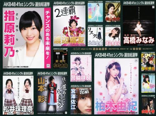 【中古】AKB48 41st…選抜総選…大荒れの一夜&後… 【ブルーレイ】/AKB48