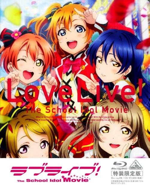 【中古】初限)ラブライブ! The School Idol Movie 【ブルーレイ】/新田恵海