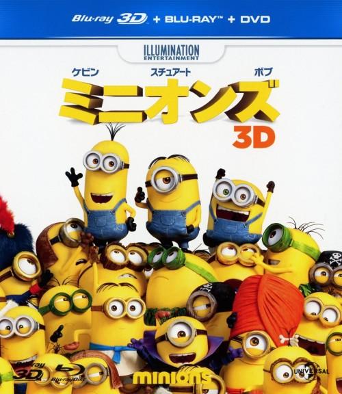 【中古】ミニオンズ BD+DVD+3Dセット 【ブルーレイ】/サンドラ・ブロック
