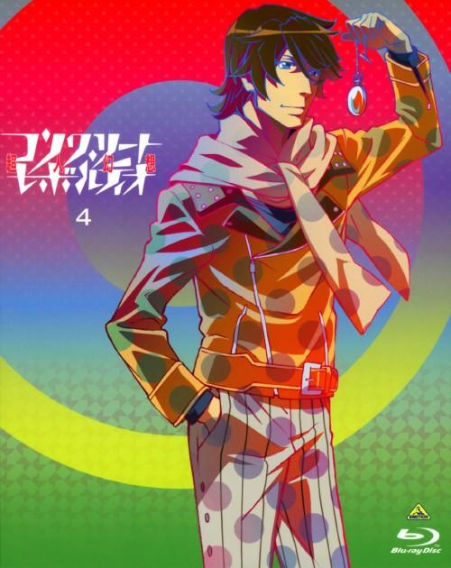 【中古】初限)4.コンクリート・レボルティオ 〜超人幻想〜 【ブルーレイ】/石川界人