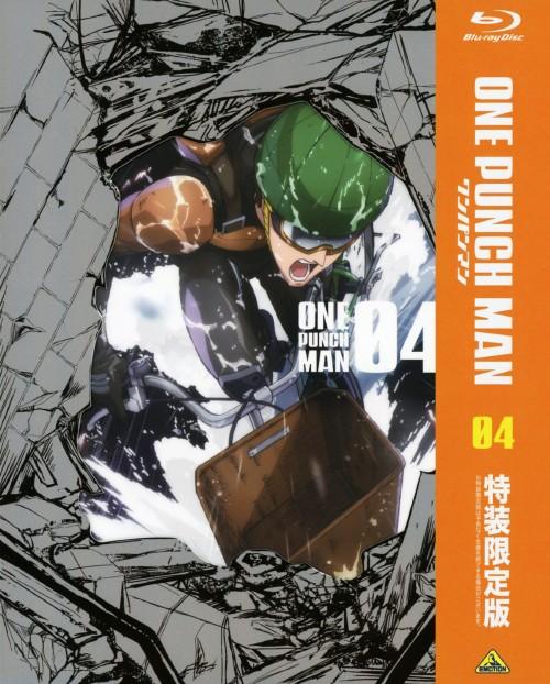 【中古】初限)4.ワンパンマン 【ブルーレイ】/古川慎