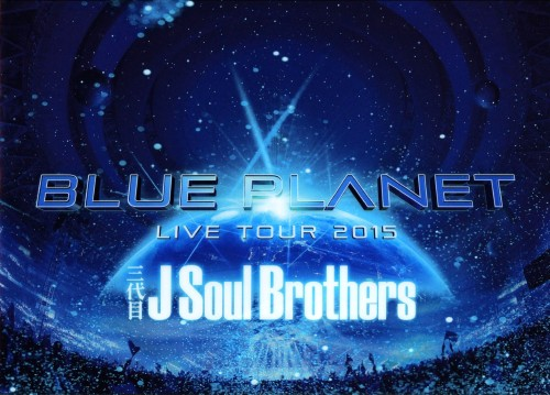 【中古】初限)三代目 J Soul Br…LIVE TOUR 2015… 【ブルーレイ】/三代目 J Soul Brothers