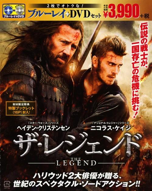 【中古】ザ・レジェンド BD&DVDセット 【ブルーレイ】/ニコラス・ケイジ