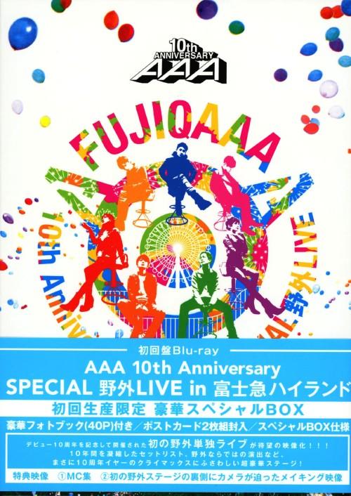 【中古】初限)AAA 10th…野外LIVE in 富士急ハイランド 【ブルーレイ】/AAA
