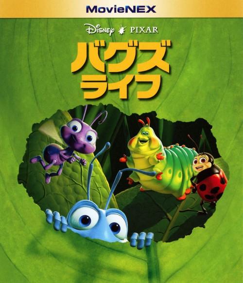 【中古】バグズ・ライフ MovieNEX BD+DVDセット 【ブルーレイ】/デイヴ・フォーリー