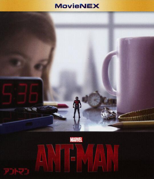 【新品】MV】アントマン MovieNEX BD+DVDセット 【ブルーレイ】/ポール・ラッド