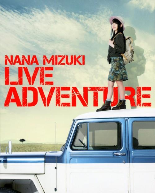 【中古】NANA MIZUKI LIVE ADVENTURE 【ブルーレイ】/水樹奈々