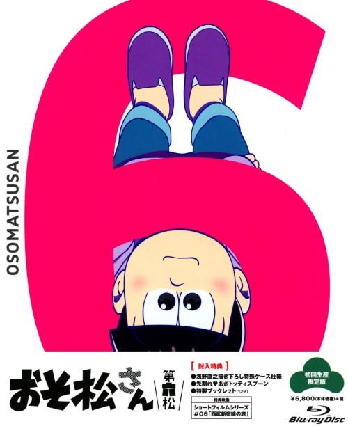 【中古】初限)6.おそ松さん 【ブルーレイ】/櫻井孝宏