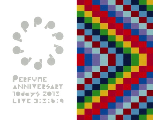 【中古】初限)Perfume Anniversary 10days 2015… 【ブルーレイ】/Perfume