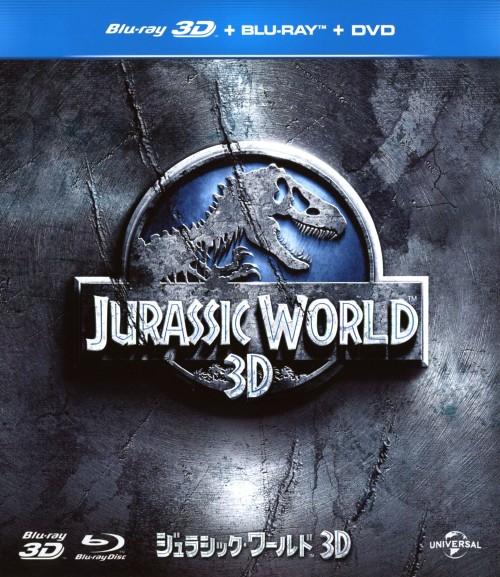 【中古】ジュラシック・ワールド(2015)3D BD&DVDセット 【ブルーレイ】/クリス・プラット