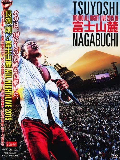 【中古】長渕剛/富士山麓 ALL NIGHT LIVE 2015 【ブルーレイ】/長渕剛
