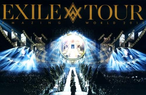 【中古】EXILE LIVE TOUR 2015 AMAZING WORLD 2枚組 【ブルーレイ】/EXILE